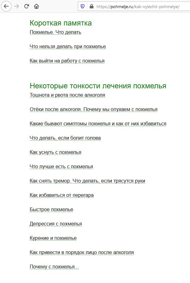 rubrika1